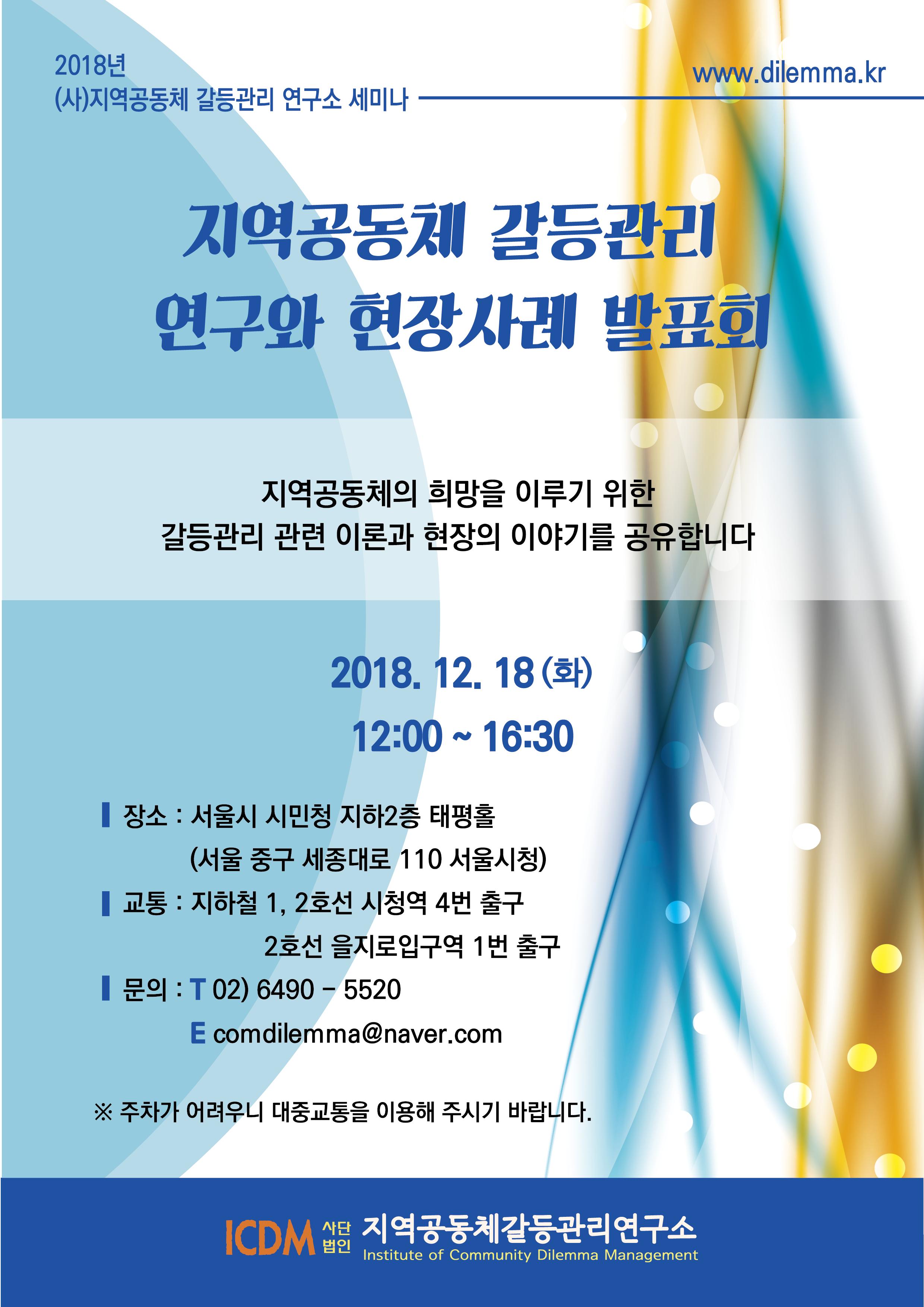 포스터2-01-01-01.png