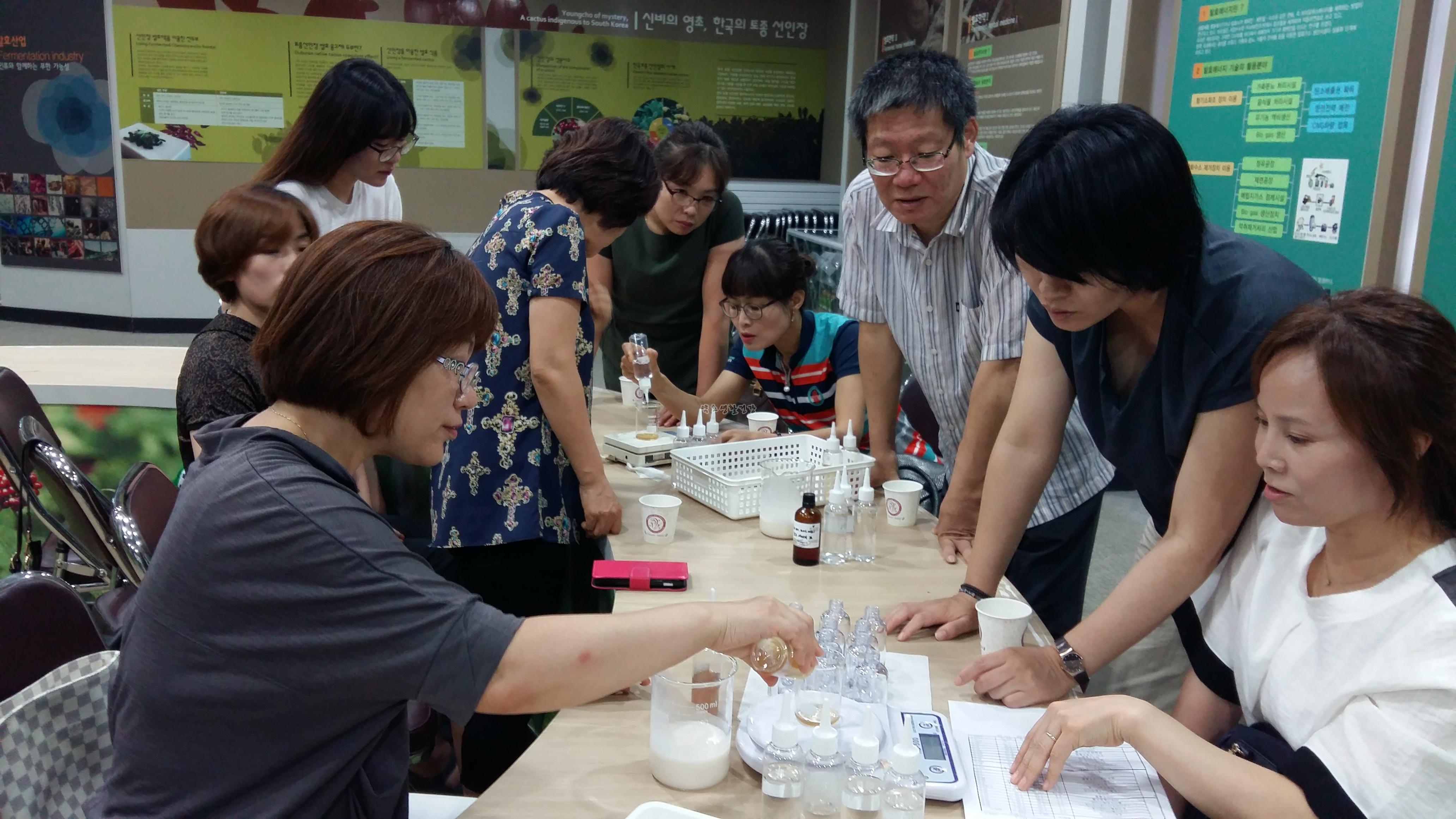 산야초마을 화장품만들기 체험.jpg